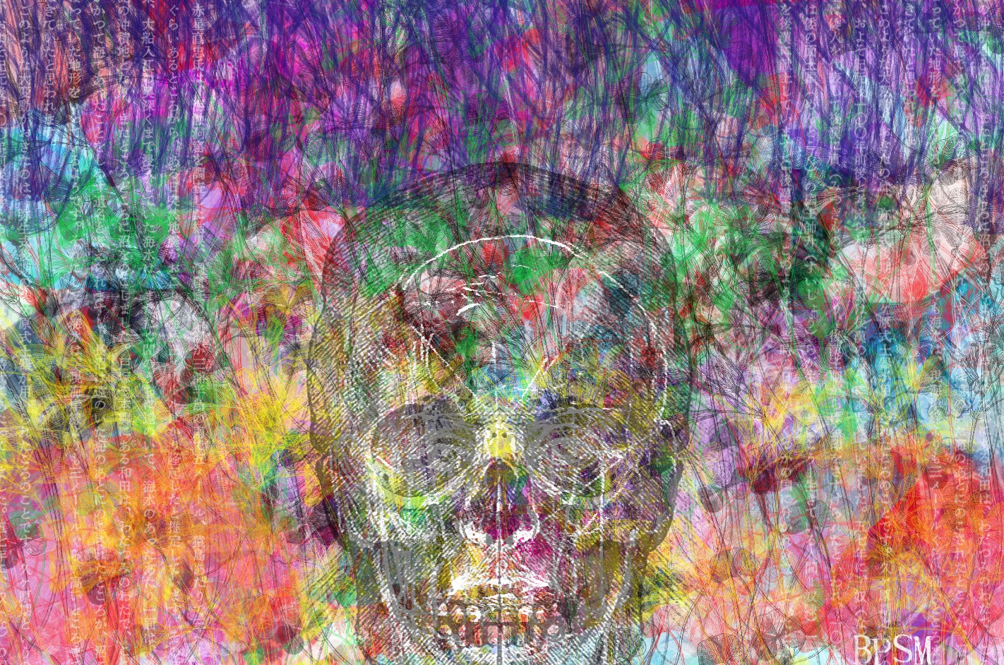 Kaleidoscopic, vivid colours and faint background texts with ghostly skull in centre.