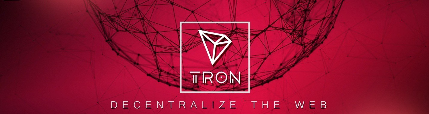 THE TRON STANDARD - Good Audience