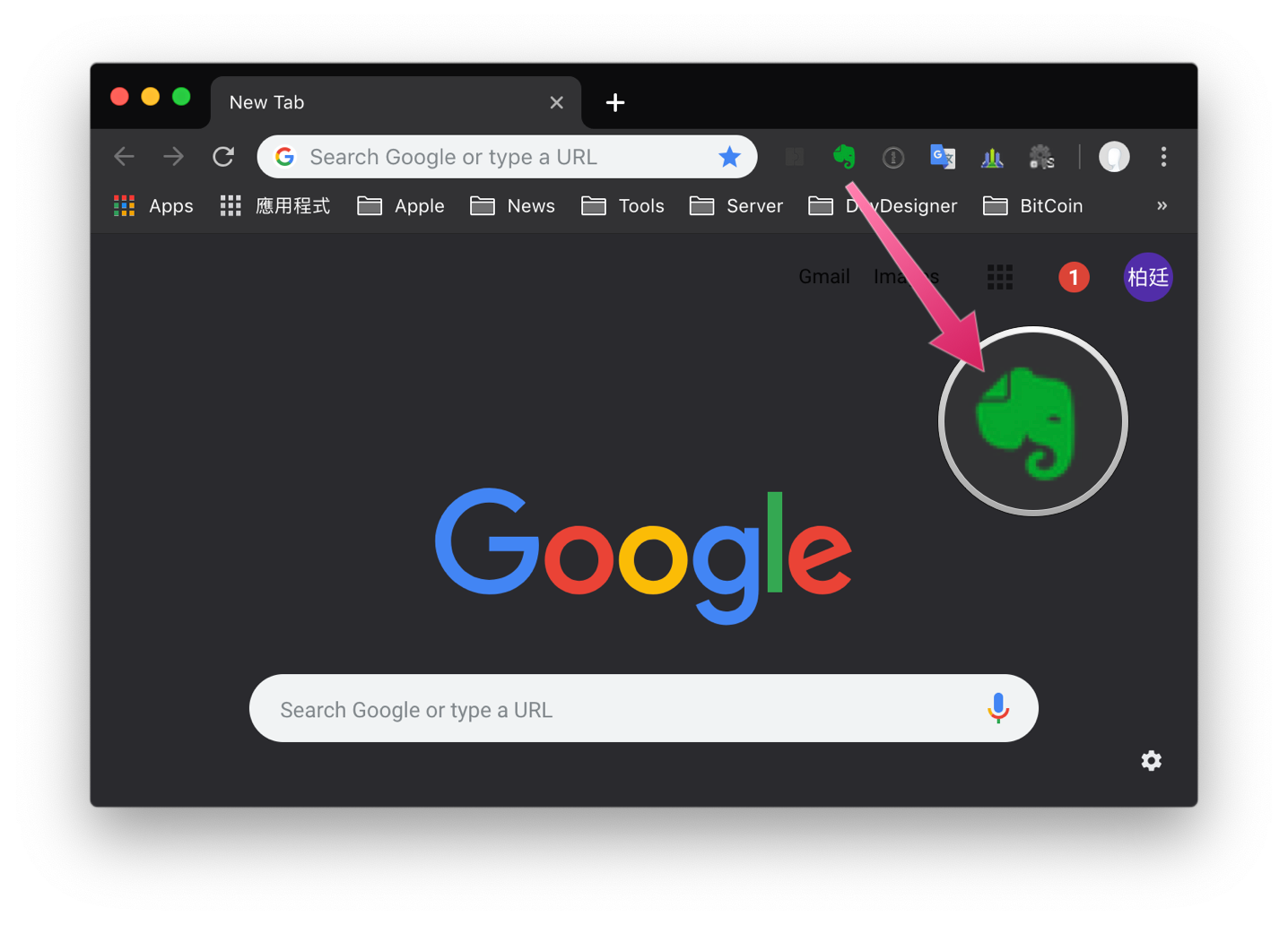 Changing Color of Chrome extension icon - joe - Medium