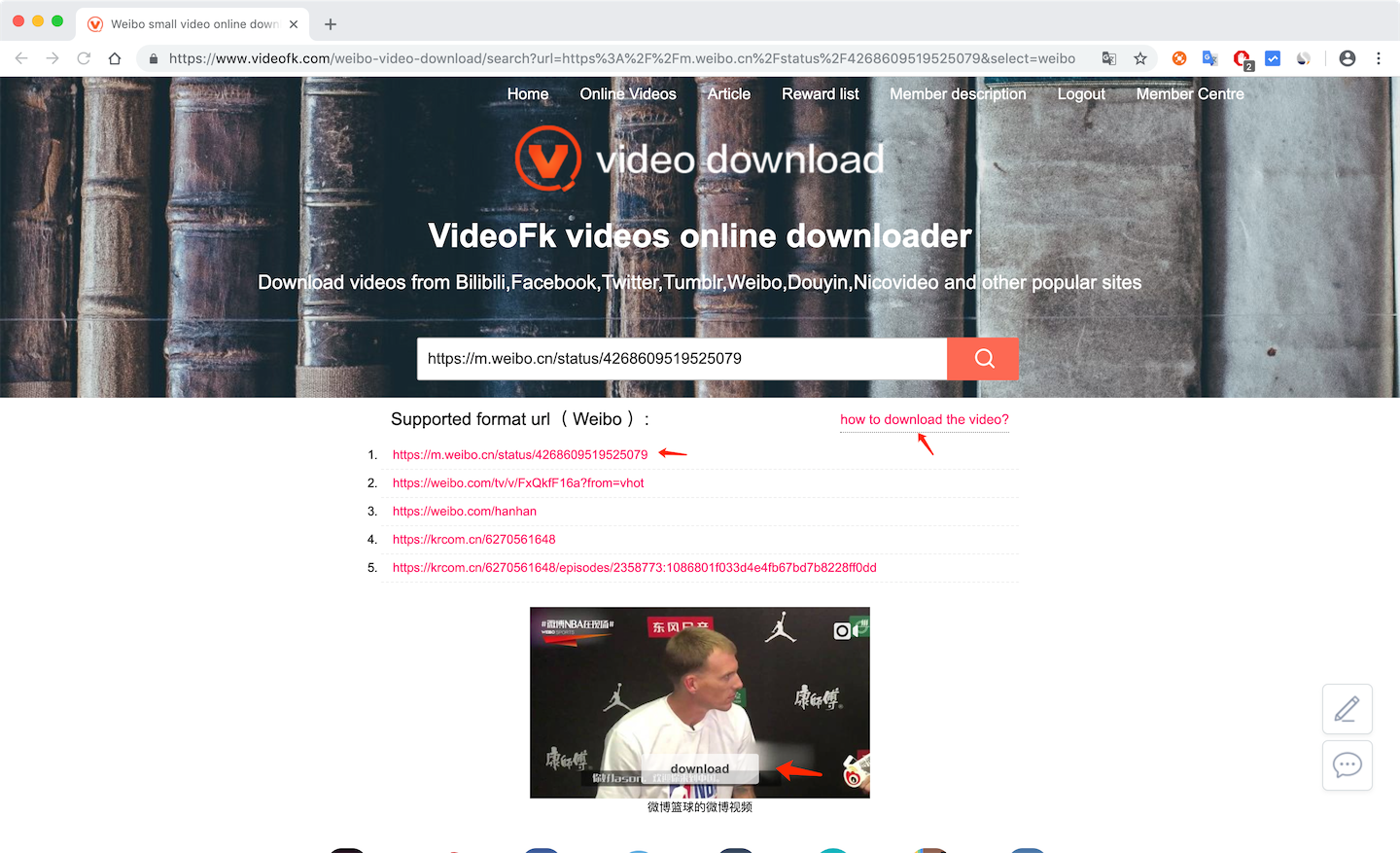 How to Download Weibo video online for free? Weibo Video