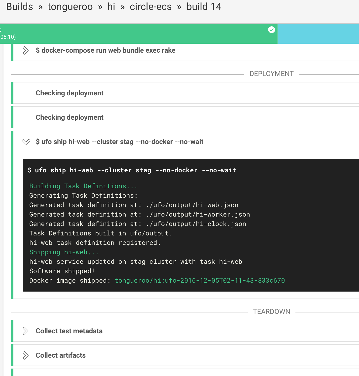 Setting Up Continuous Deployment to ECS on CircleCI