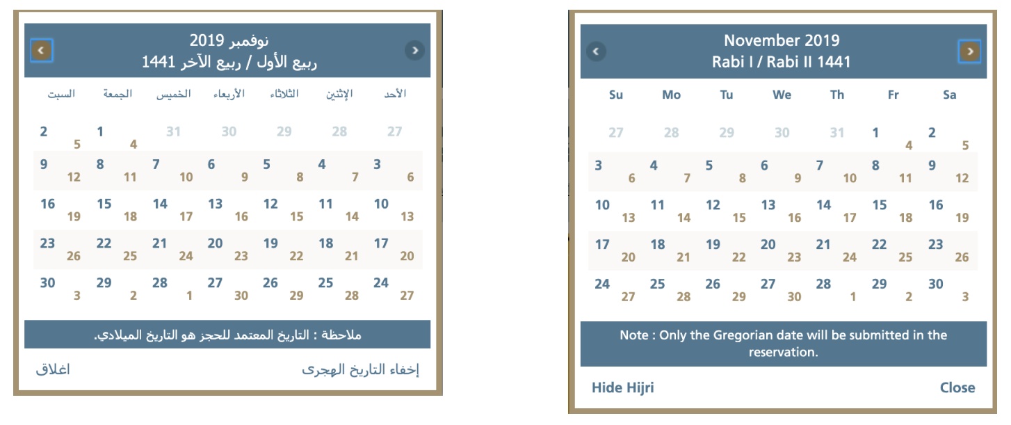 Calendars from Saudia Airlines. Both show Gregorian and Hijri calendar dates. The left calendar is oriented right to left.