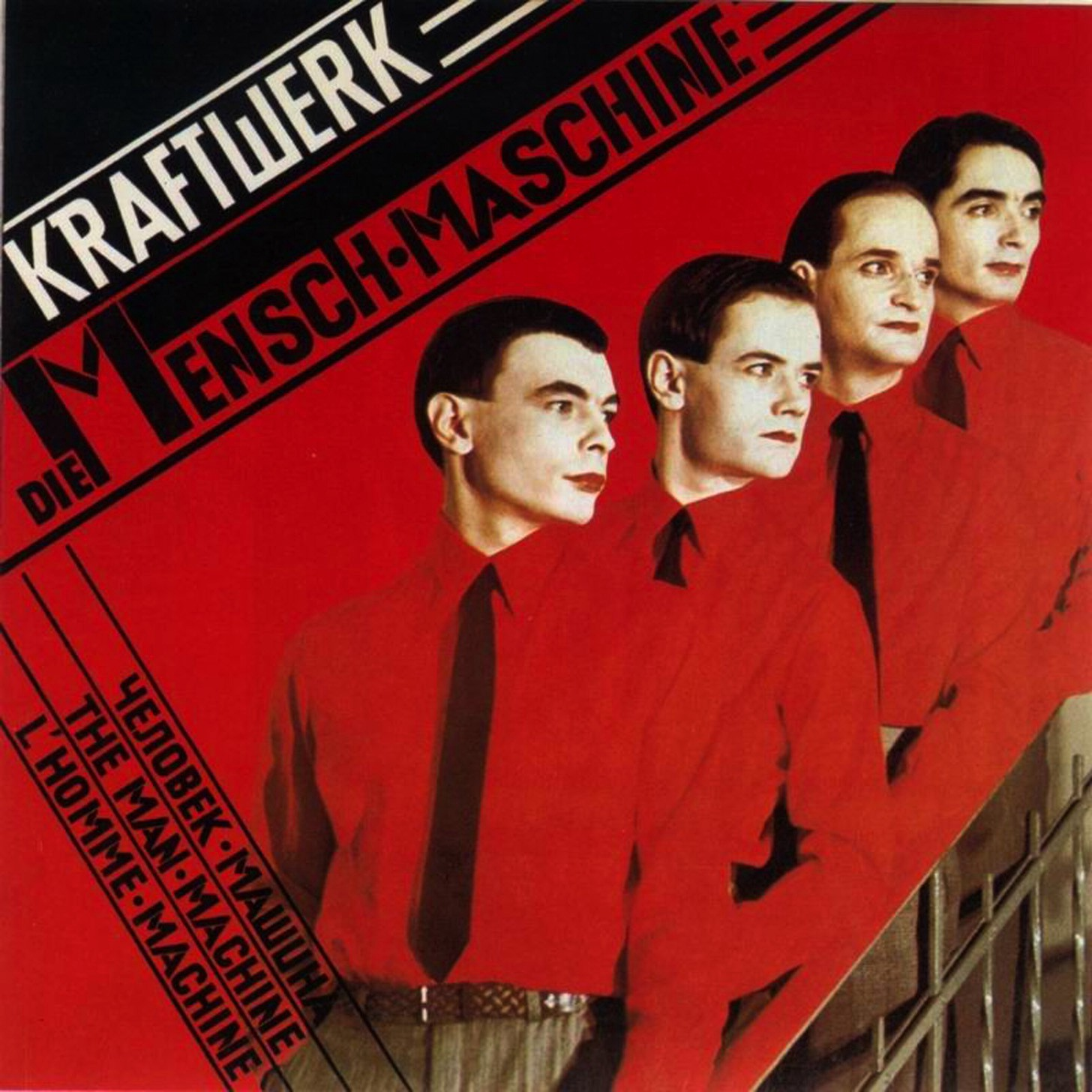 «The Model» – Kraftwerk - 45rpm - MediumKraftwerk