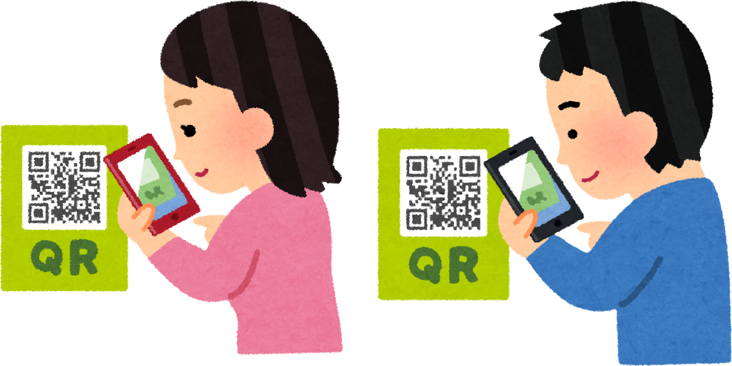 We can connect to a Wi-Fi network on our iPhone using a QR