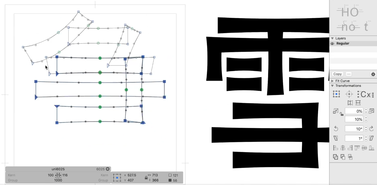 A screenshot from the digitisation process: characters are being converted into digital glyphs for a typeface