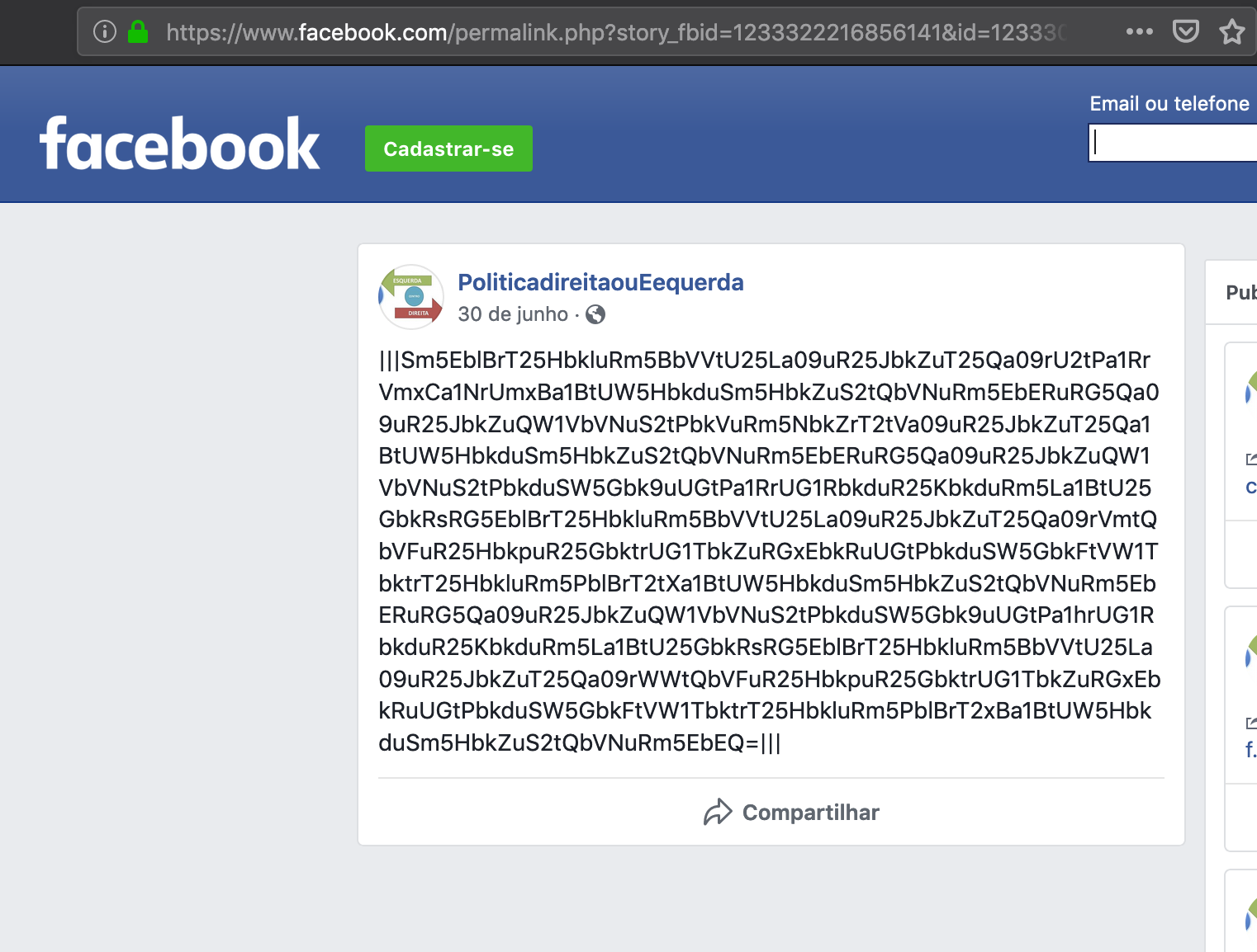 Guildma malware is now accessing Facebook and YouTube to