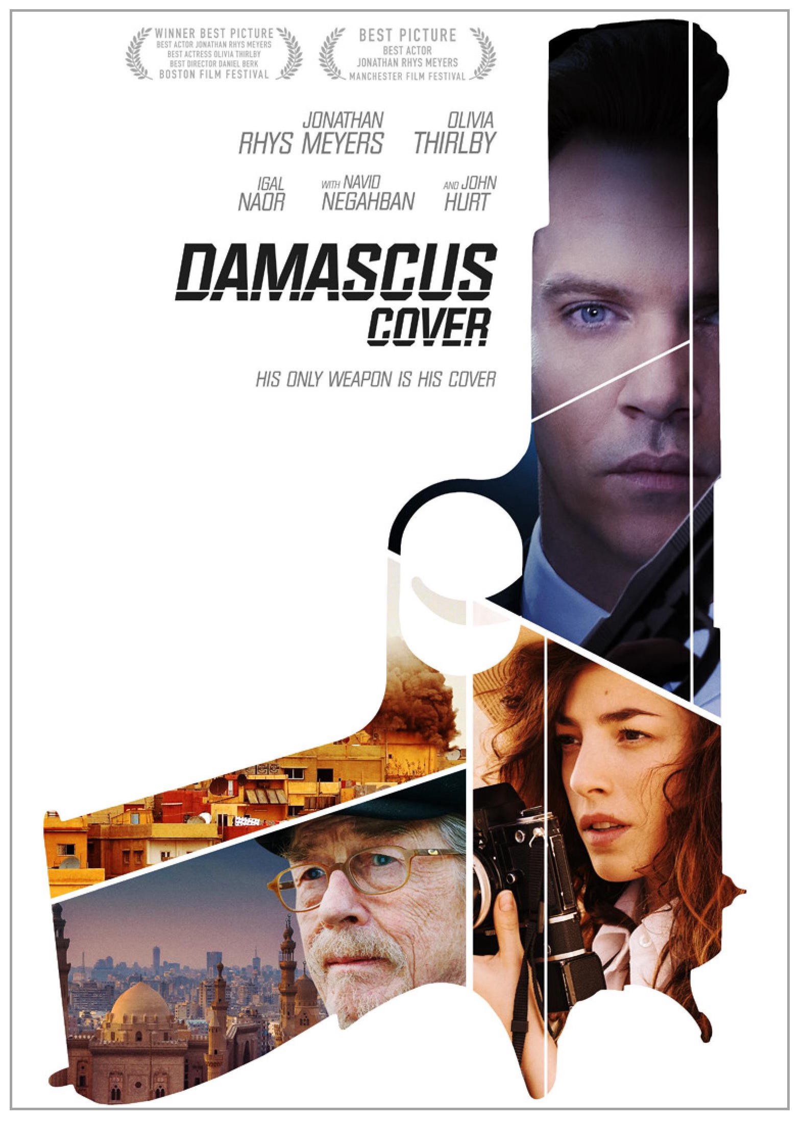 DAMASCUS COVER DEBUTS ON HULU TODAY - Howard Kaplan - Medium
