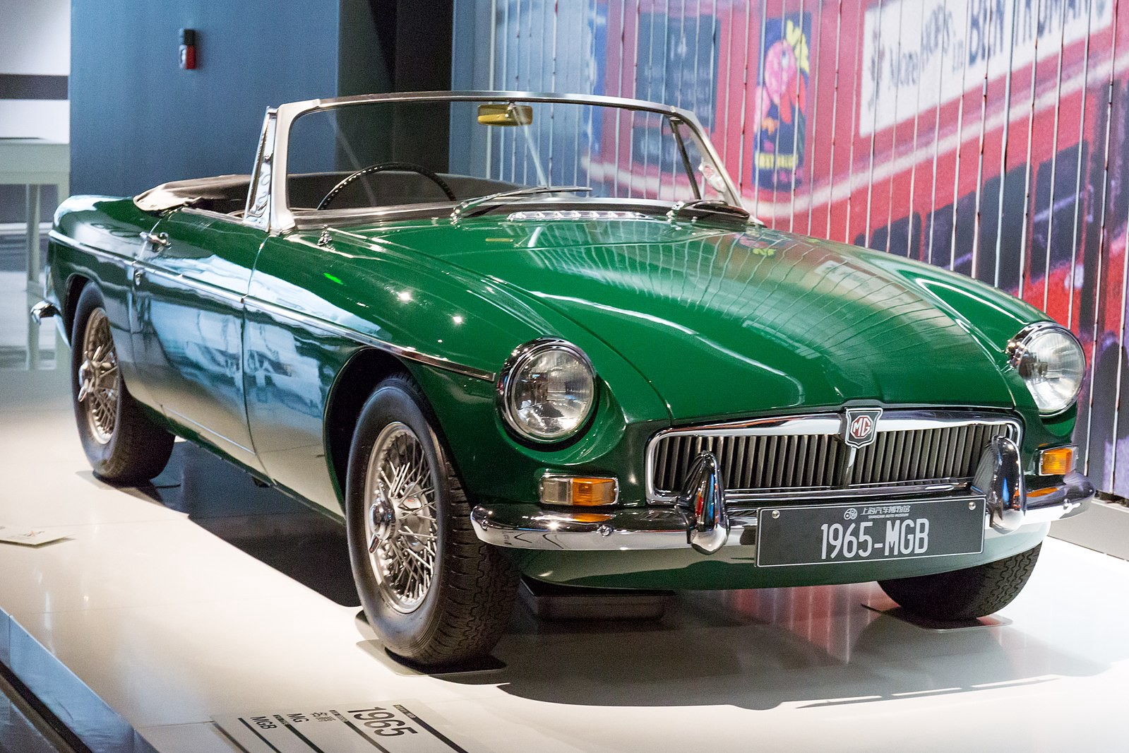 Mosky's Musings: An Early MGB Faces Off against a Datsun