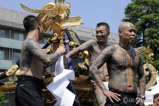 Meanings Of Japanese Mafia Or Yakuza Tattoos By Christian Druso Drusopsicologos Medium What people don't know, however, is that these yakuza tattoos reflect symbolism and imagery. japanese mafia or yakuza tattoos