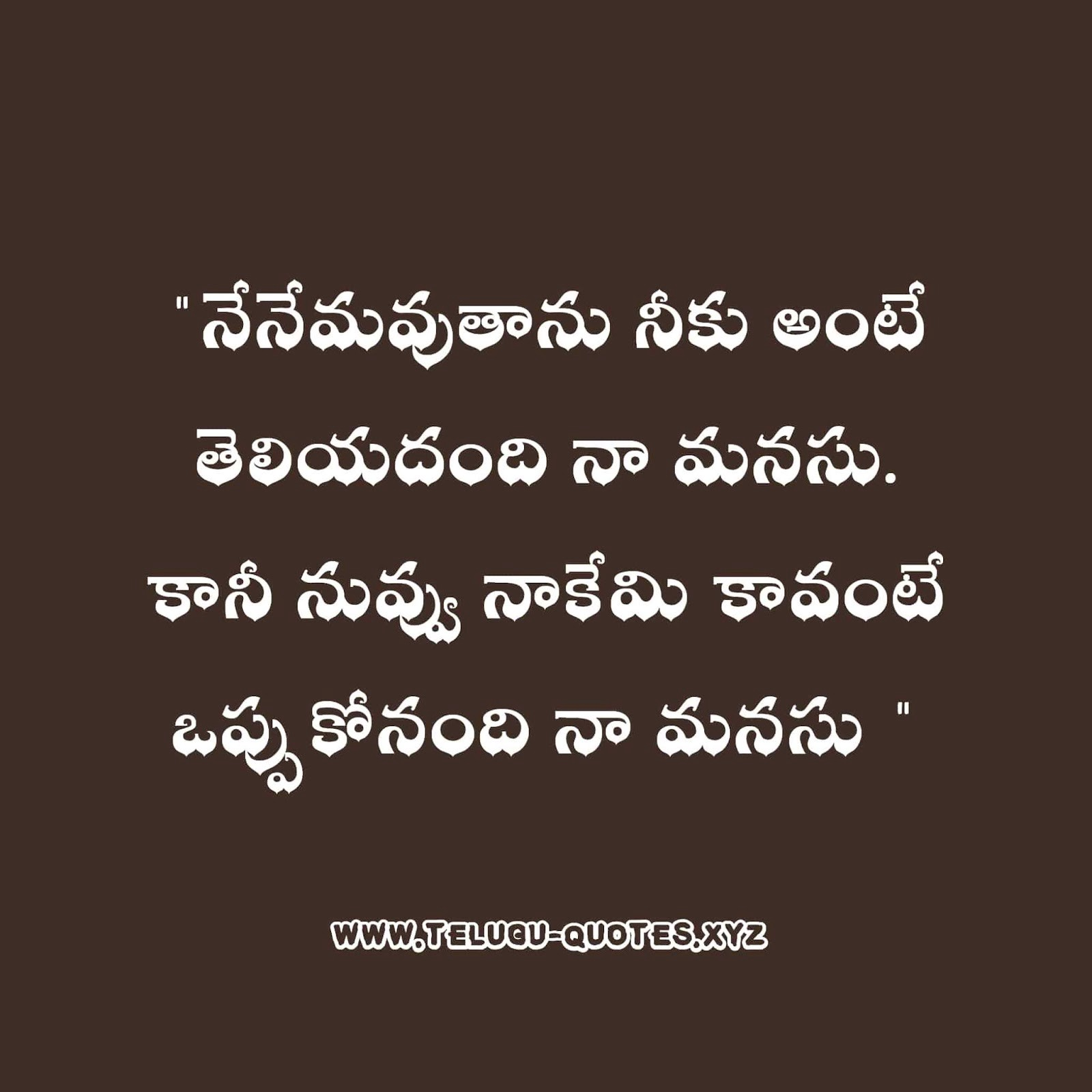 Best Love Quotes In Telugu 2020 Latest Love Quotes Images Download By Telugu Lyrics Medium