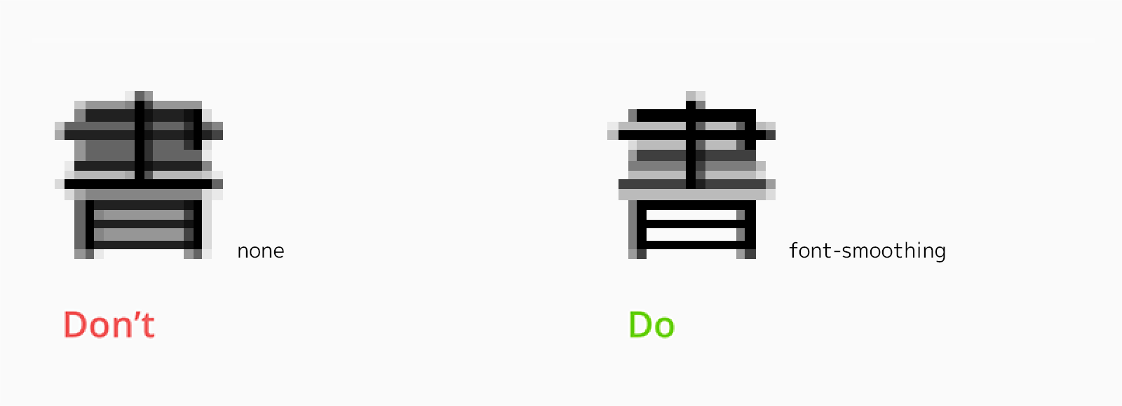 Japanese typography on the web — tips and tricks - Pavel