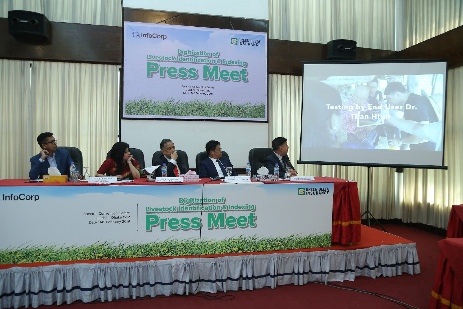 All attention on introduction of InfoCorp. From right to left: Mr. Md. Moniruzzaman Khan, Ms. Farzana Chowdhury, Mr. Nasir A.