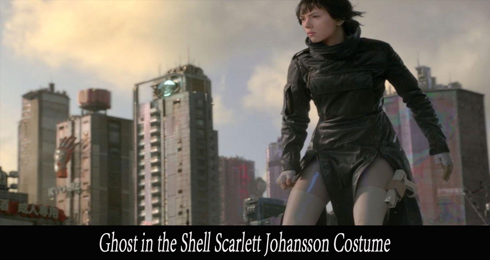Ghost In The Shell Scarlett Johansson Costume By Samish Leather Medium