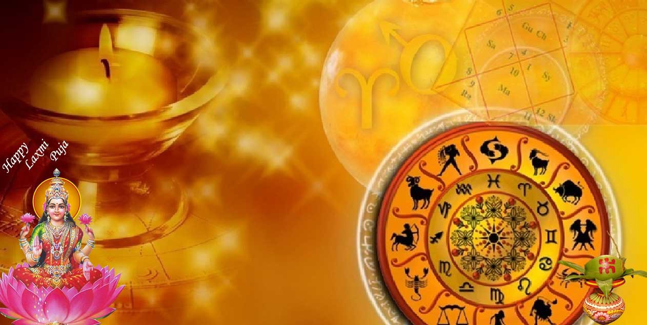 Sun and Mars in the 2nd House of Horoscope-Vedic Astrology