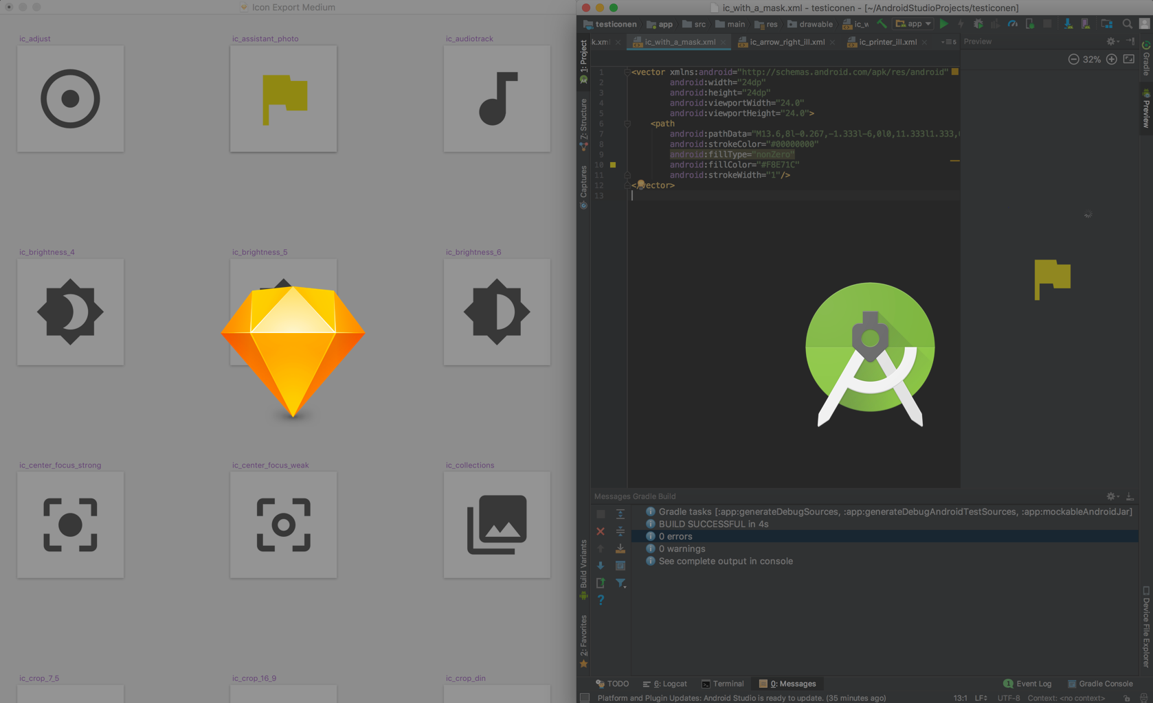 What Is Sketch In Android