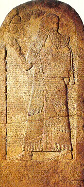Kurkh stela of Shalmaneser III that reports battle of Karkar, 853 BC.