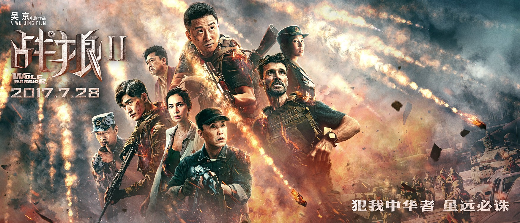 Wolf Warrior 2 Wu Jing S Mixed Bag Of A Box Office Sensation By Ed Travis Cinapse