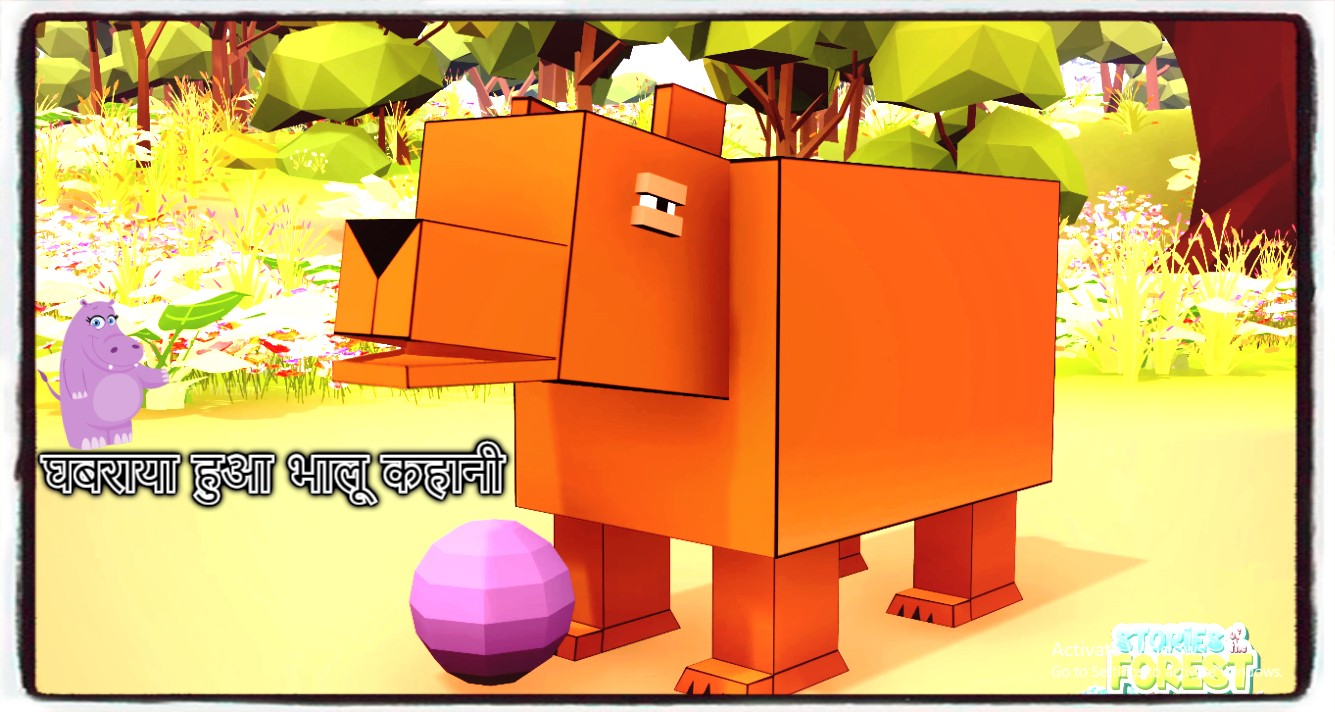 The Nervous Bear Story — Hindi Story for Kids | घबराया