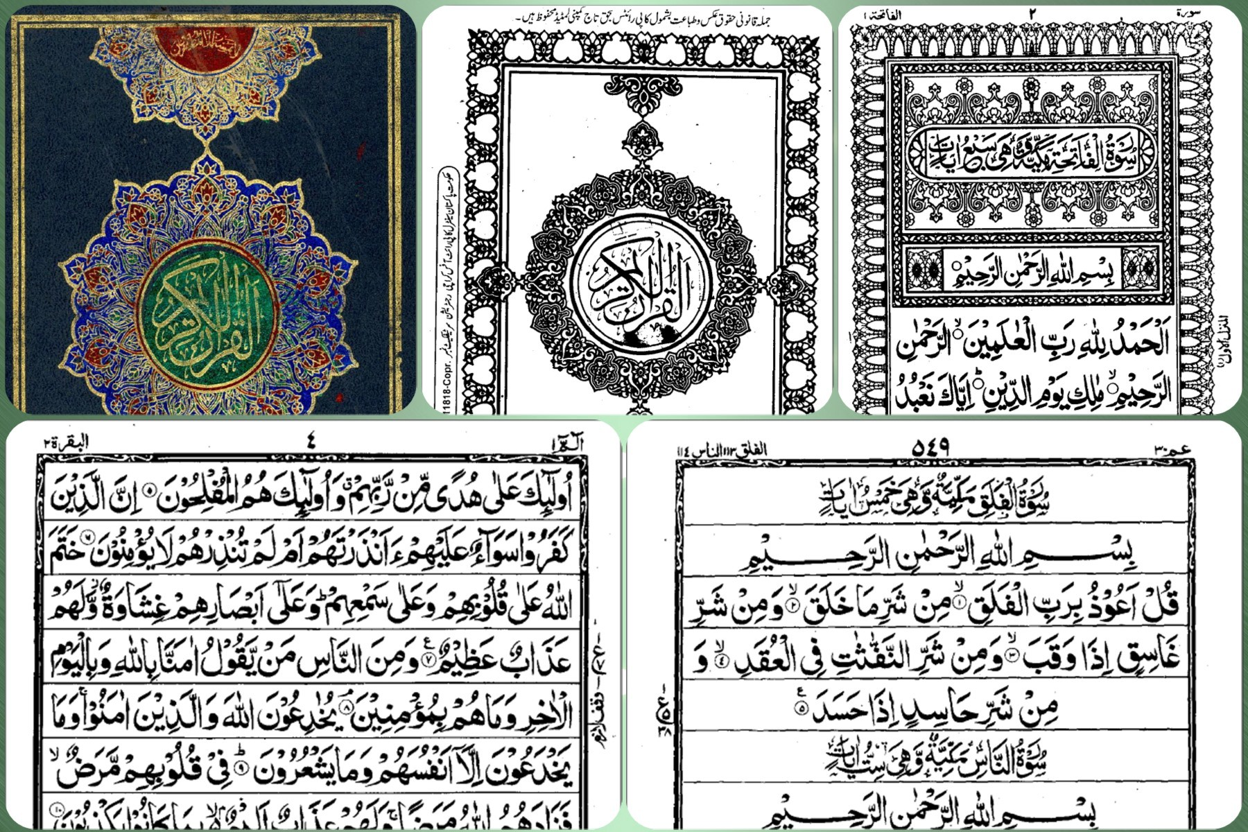 Download] Holy Quran Indo-Pak Style 16 Lines Black & White
