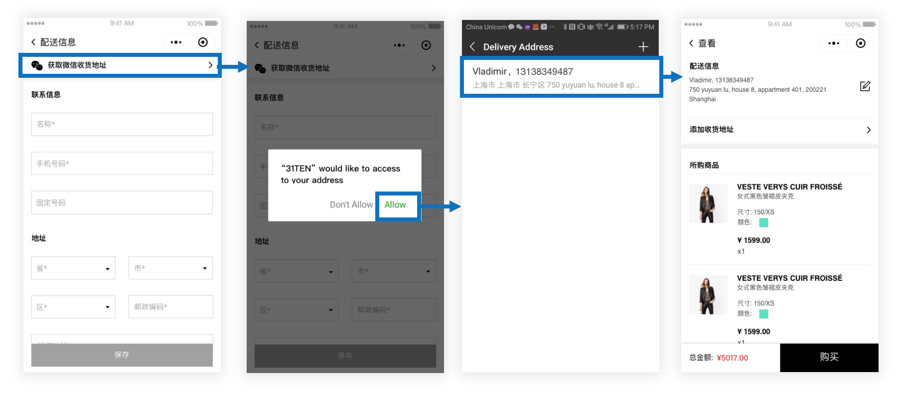 WeChat Mini Program Design: 15 Best Practices to Create an