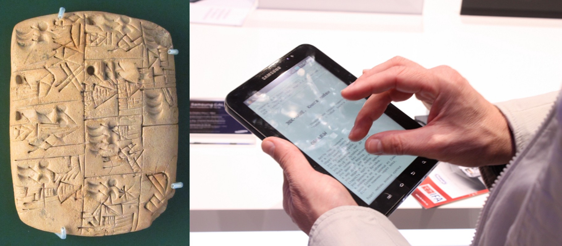 Technology and the Evolution of Storytelling - Storyworld