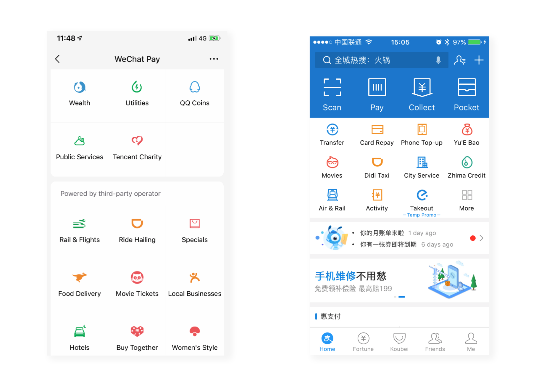 WeChat Pay and Alipay mobile interfaces