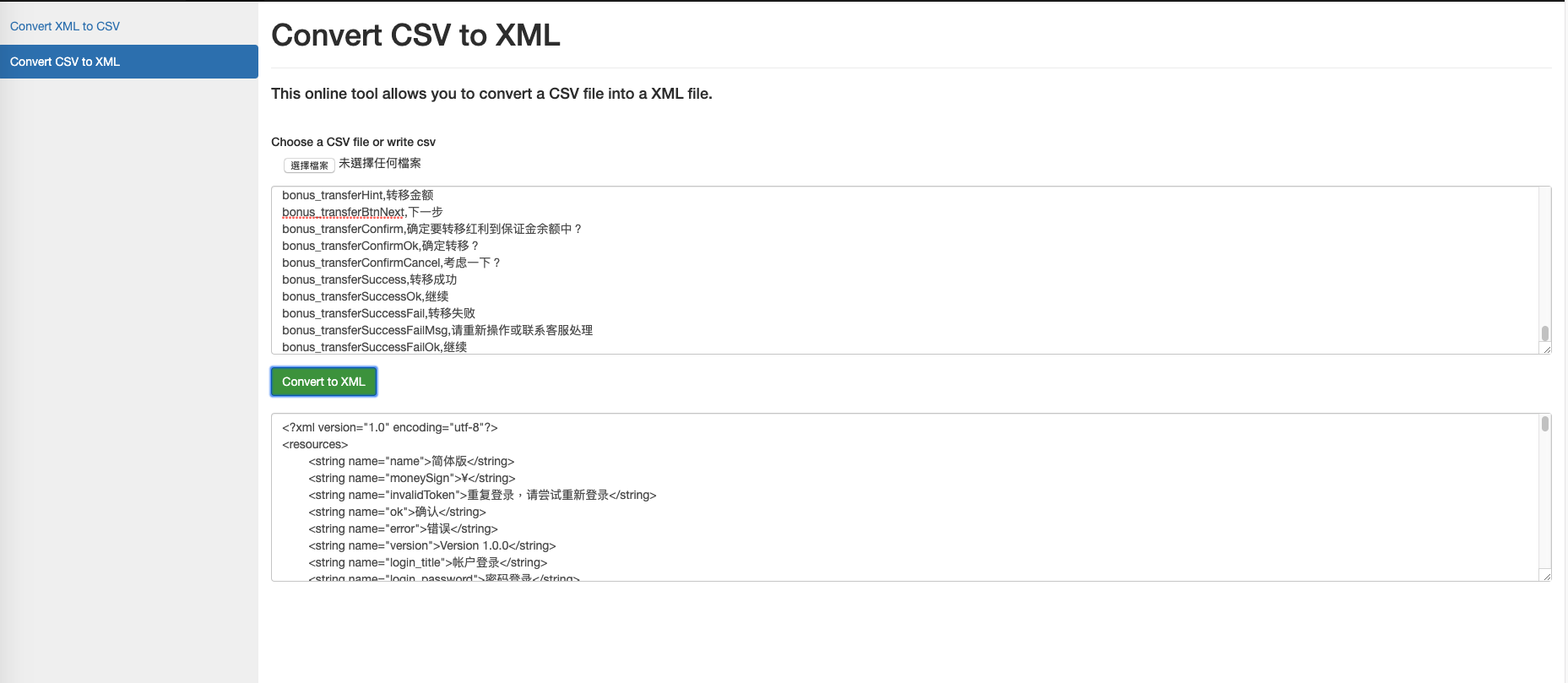 Android] convert string xml to CSV,Excel - Stanley Lin - Medium