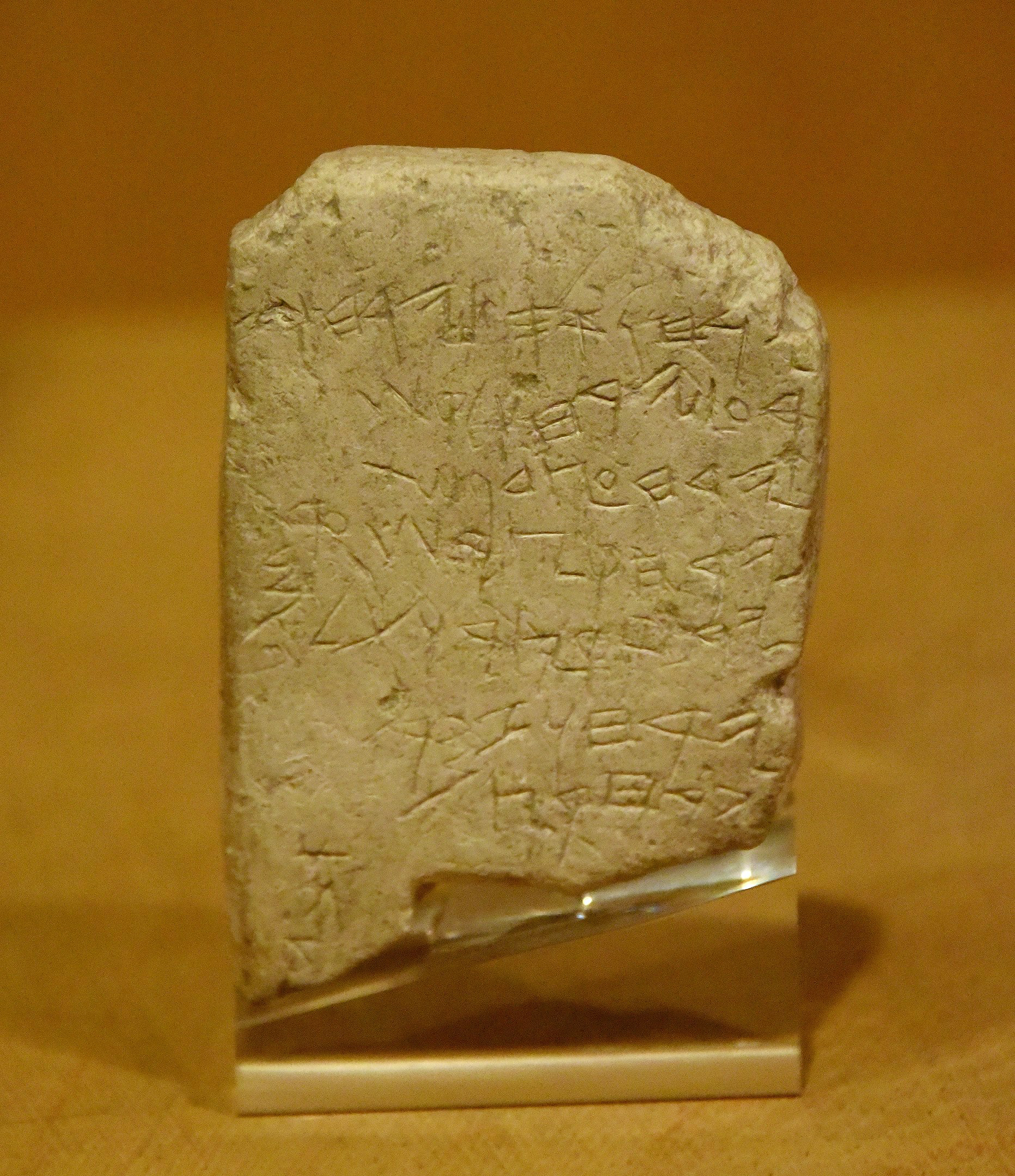 The Gezer calendar Stone is inscribed in a spidery Paleo-Hebrew script.