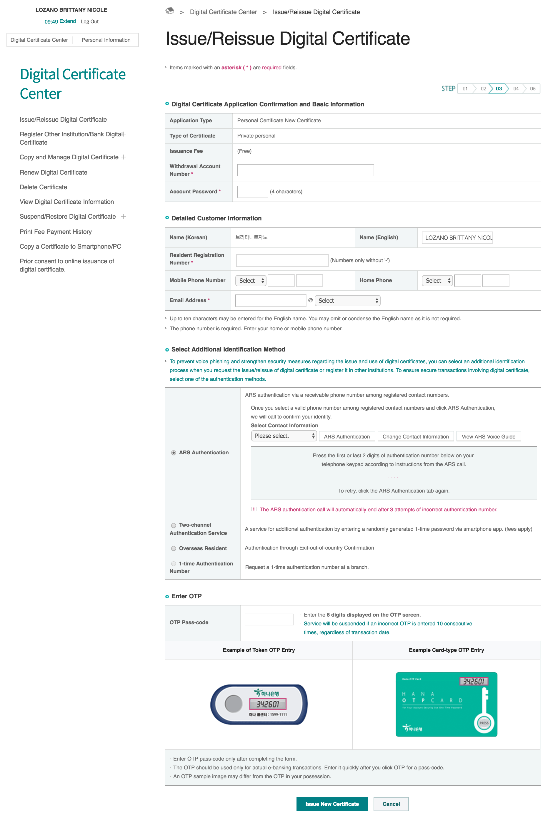 How to Get an Official ID Certificate for Online Use in