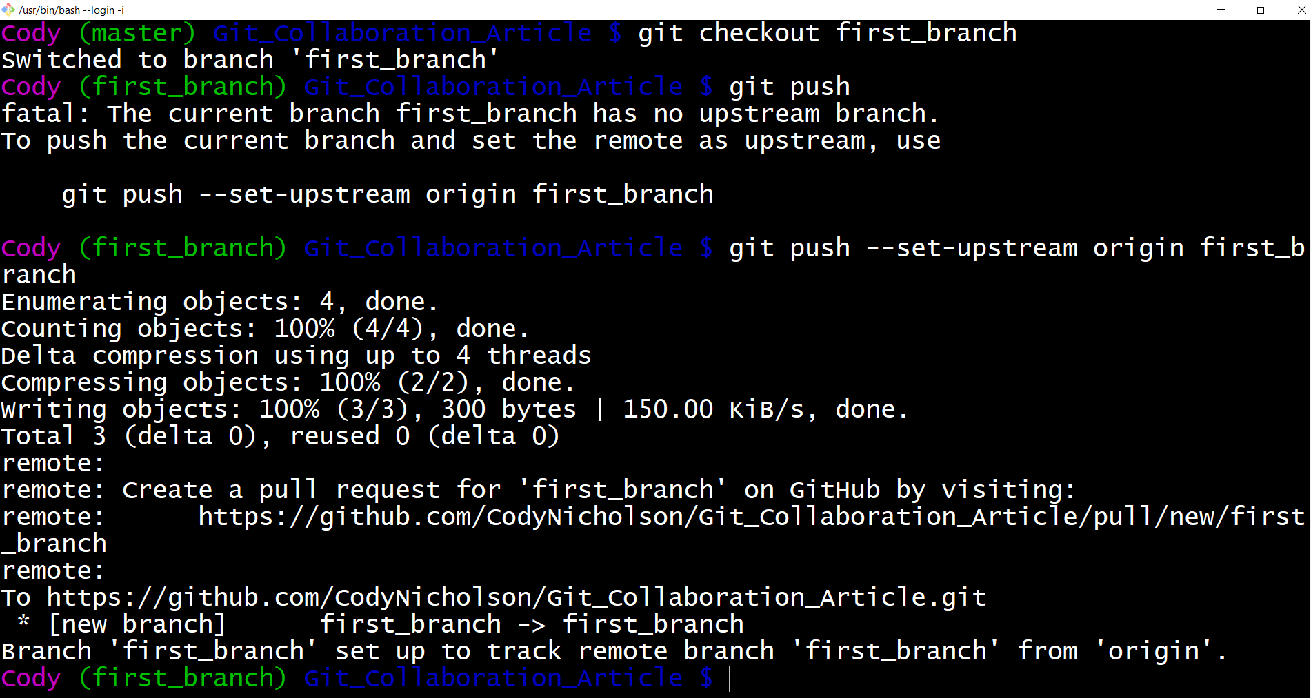 set upstream repository git