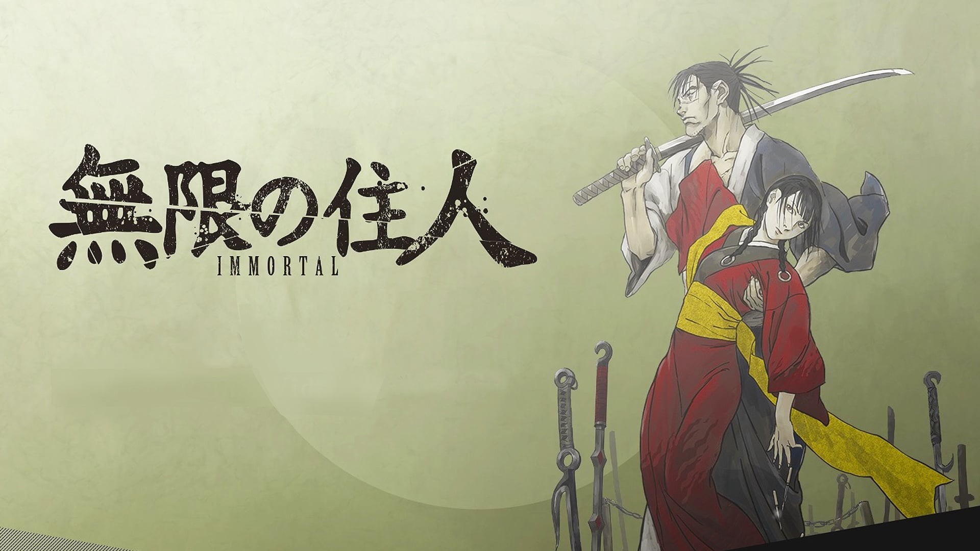 Watch Blade Of The Immortal Season 1 Episode 5 Watch Online