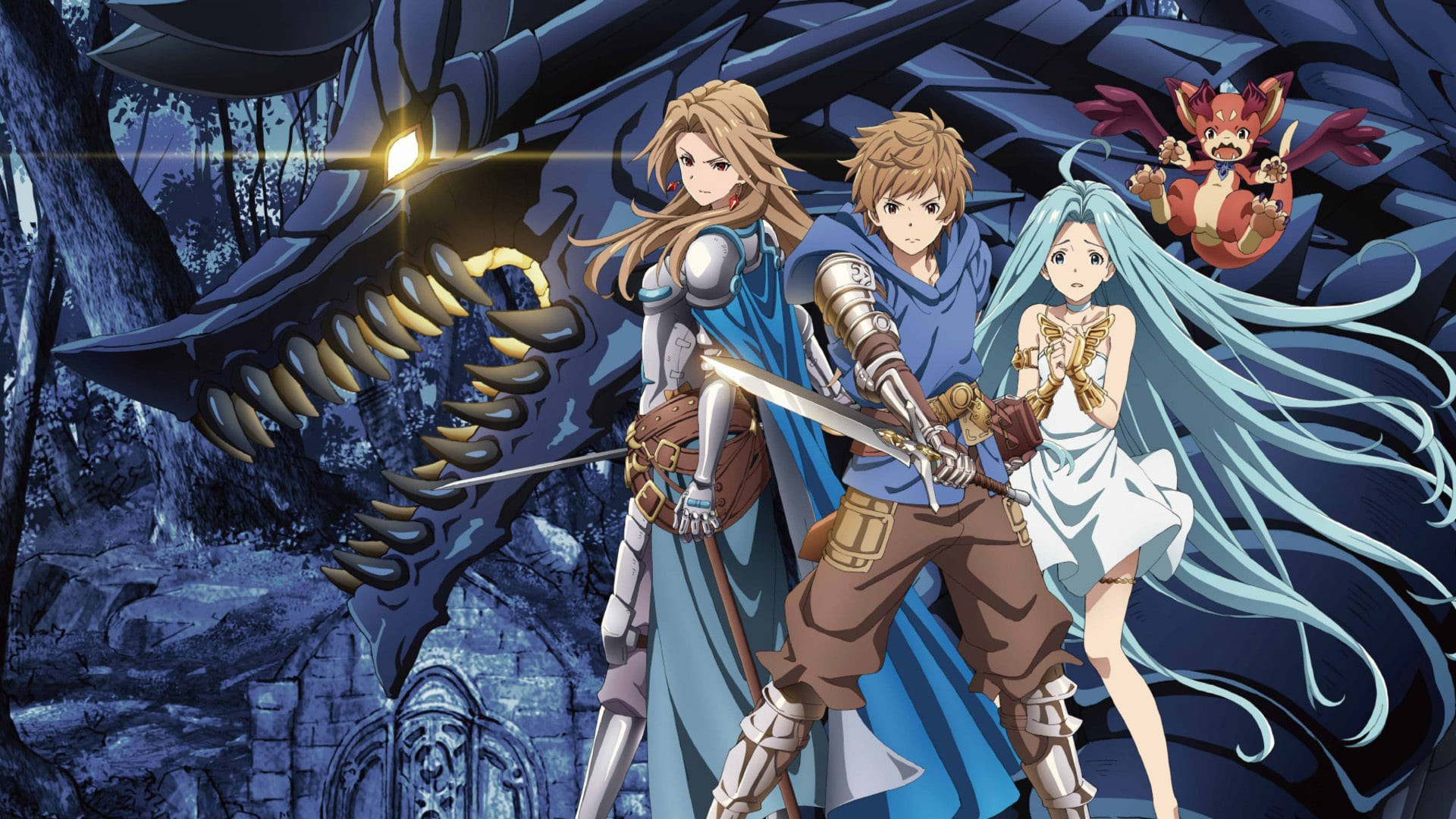Granblue Fantasy: The Animation Season 2