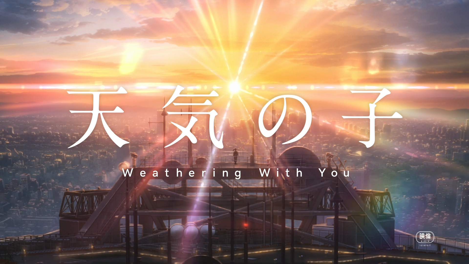 Weathering With You A Bittersweet Coming Of Age Love Story By Benny Ong Medium