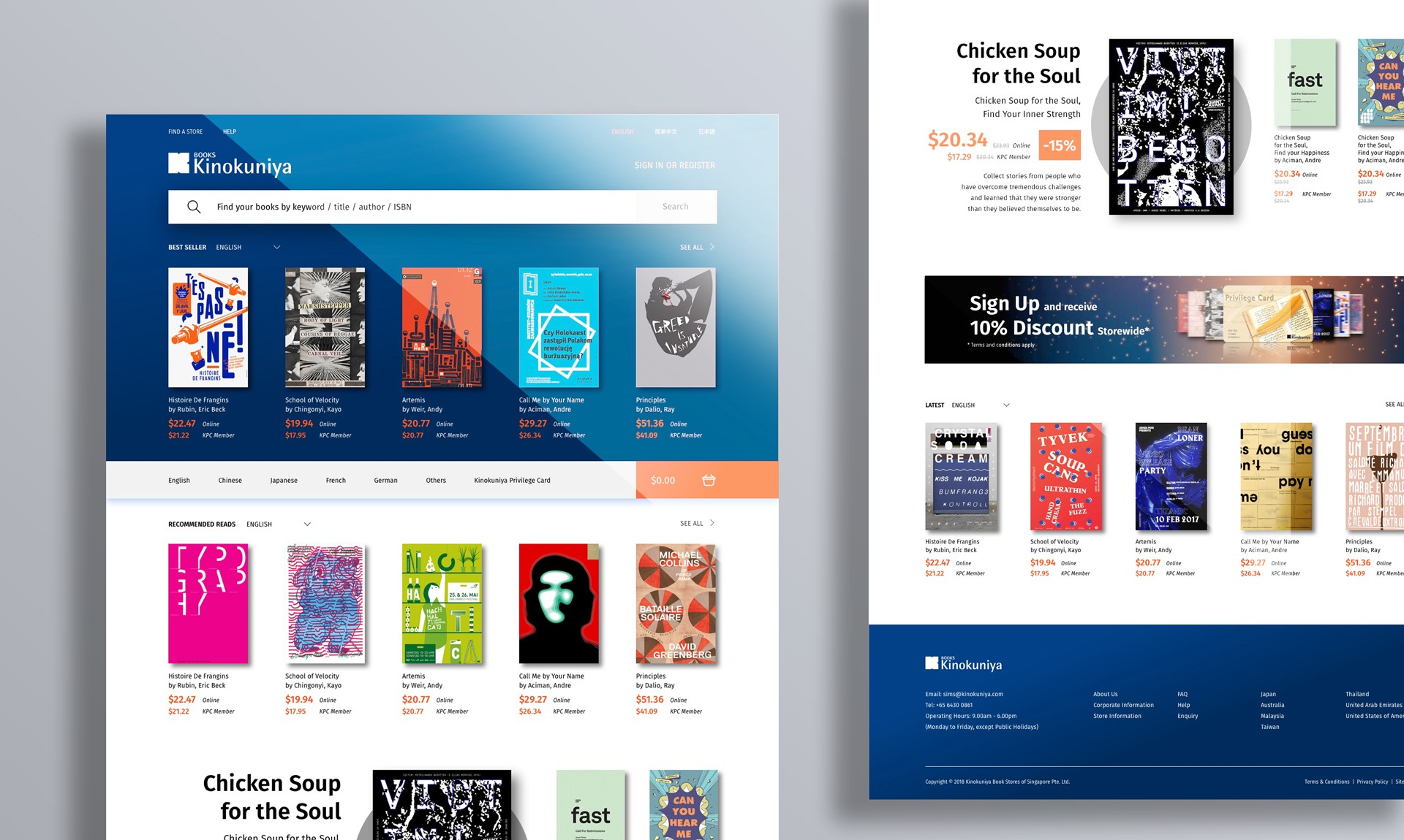 Ux Case Study Bookstore Responsive Website Redesign By Leow Hou Teng Ux Collective