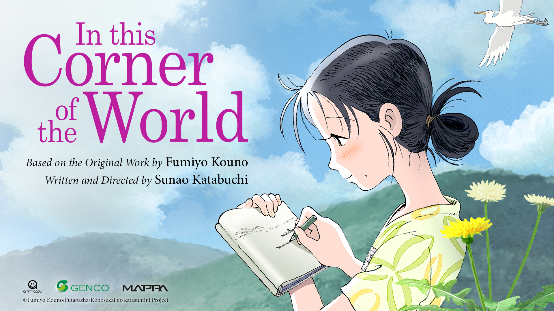 In This Corner Of The World Kono Sekai No Katasumi Ni 2016 By Allen Kwan Medium