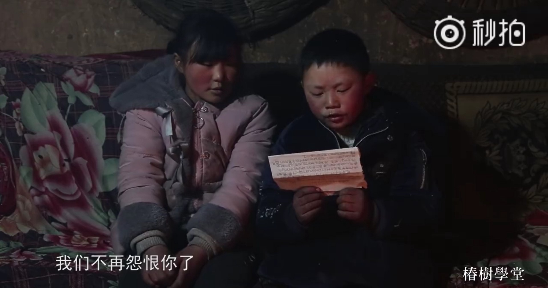China's little 'Ice Boy,' delivers a message to his mother