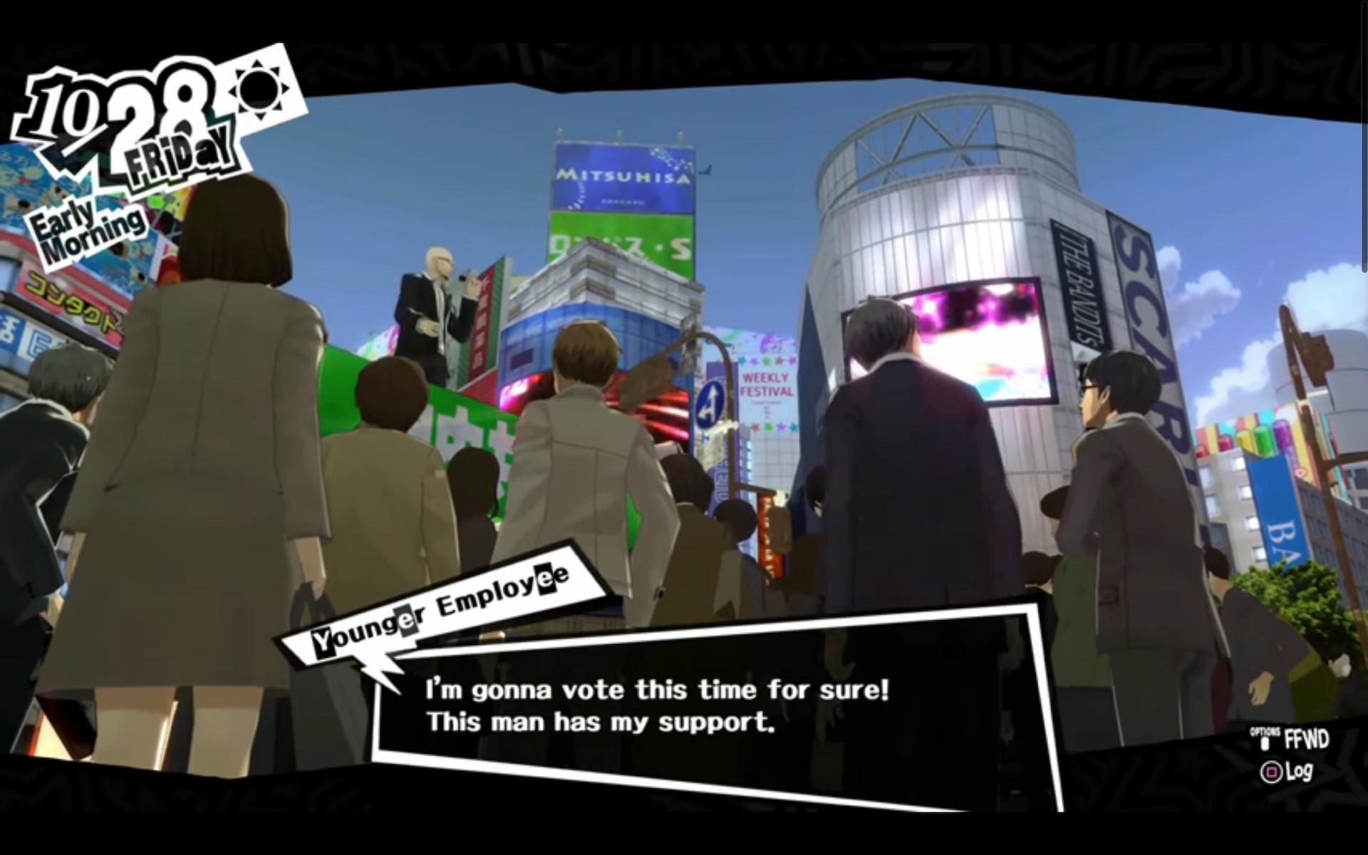 Persona 5 The Medium Is The Message Part 2 James Harvey Medium