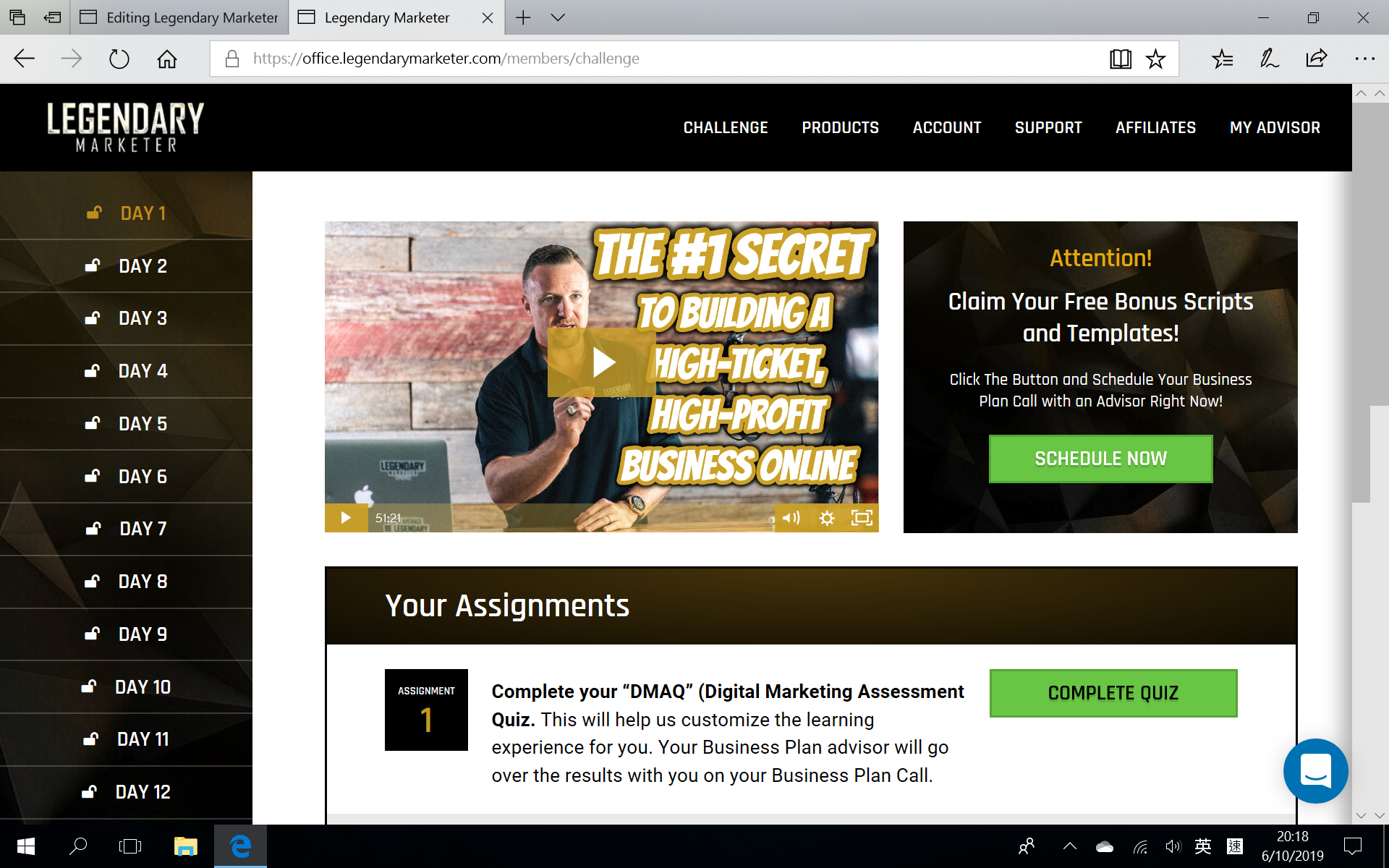 Legendary Marketer Internet Marketing Program  Usability
