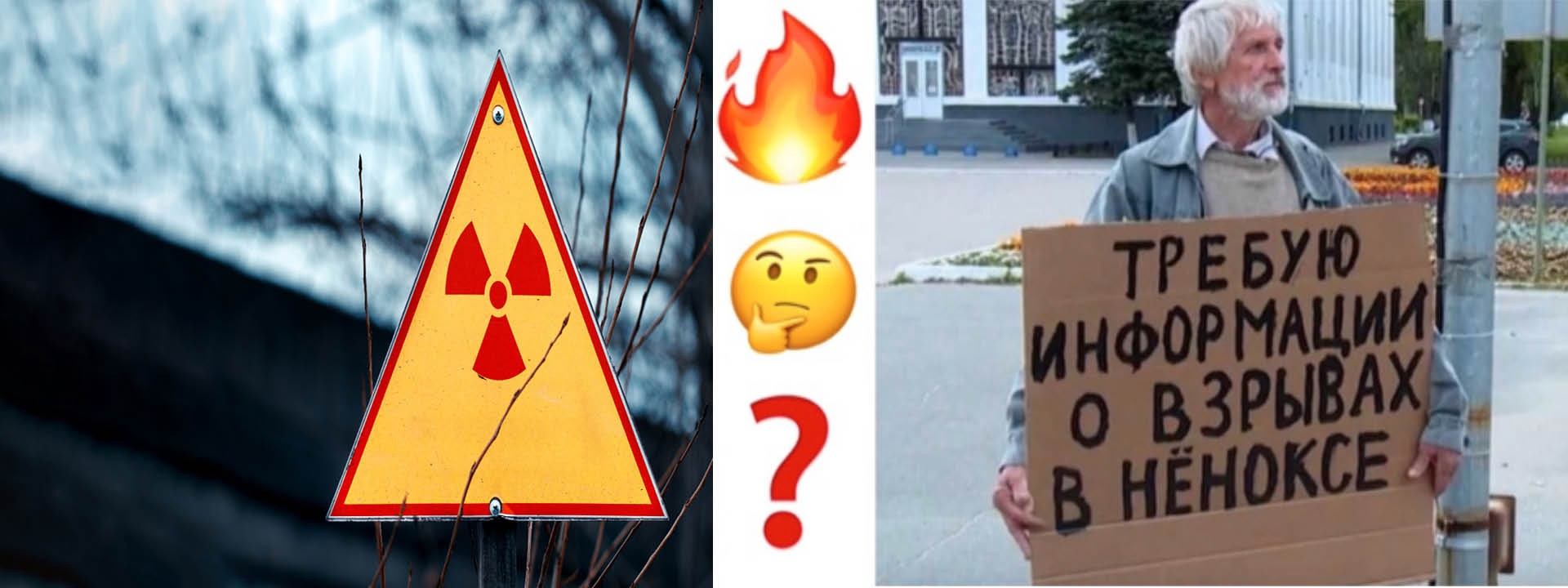 Possible Nuclear Catastrophe in Russia Under Tight Kremlin