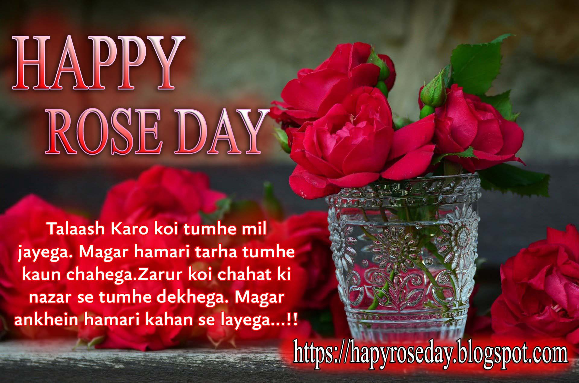 Happy Rose Day 2020 Whatsapp Status Rose Shayari Quotes Images
