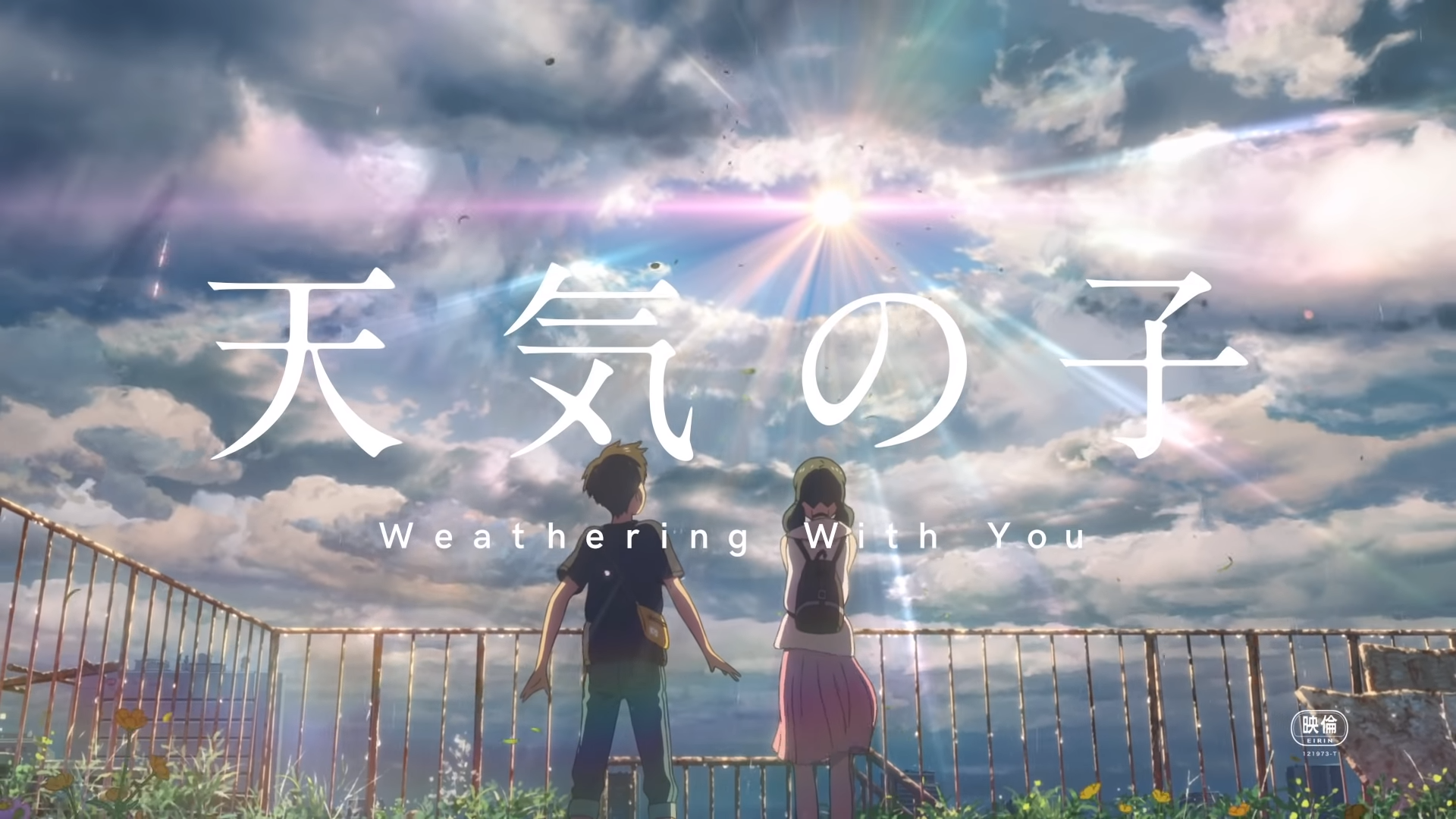 𝔾𝕠𝕠𝕘𝕝𝕖𝔻𝕠𝕔𝕤 Weathering With You 2020 Full Movie
