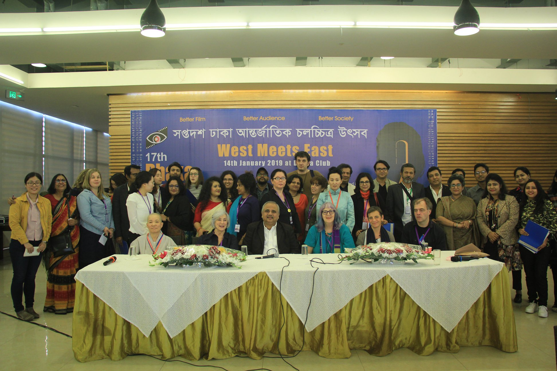 Dhaka Film Festival and Women's Conference - SydneysBuzz The