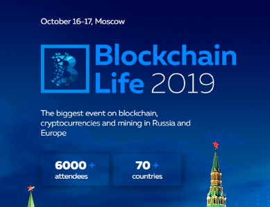 0*spDm4MpHqXHzPofn - Exciting Crypto Events To Attend This October