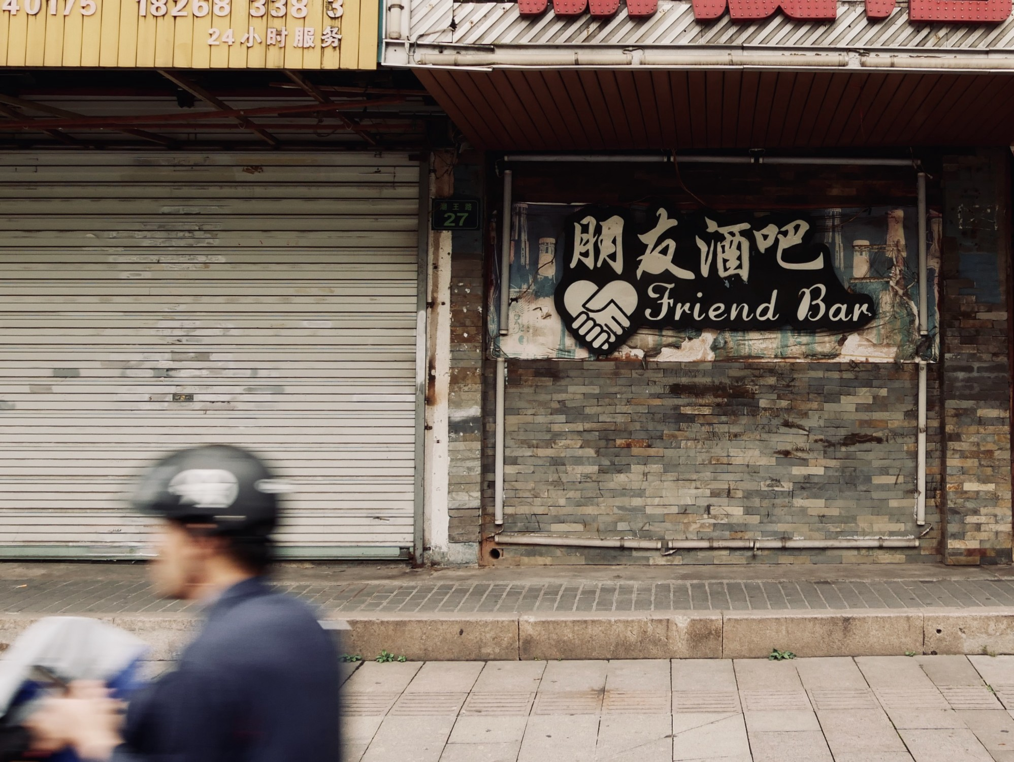 How I ended up in the ER in China — and what it taught me ...