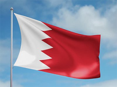 Bahrain Visa Requirements - Airways Office - Medium