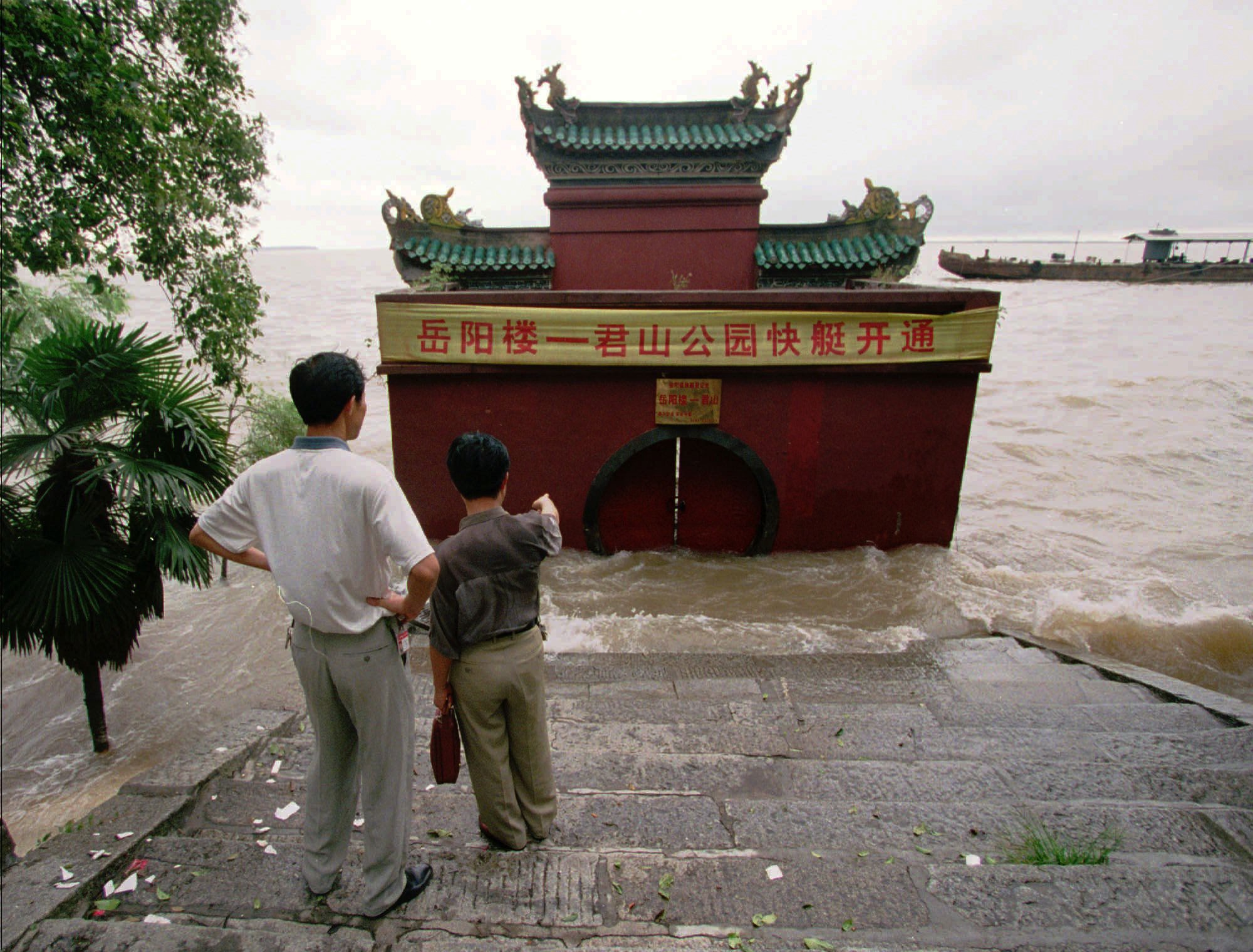 The deadliest structural failure in history killed 170,000—and China