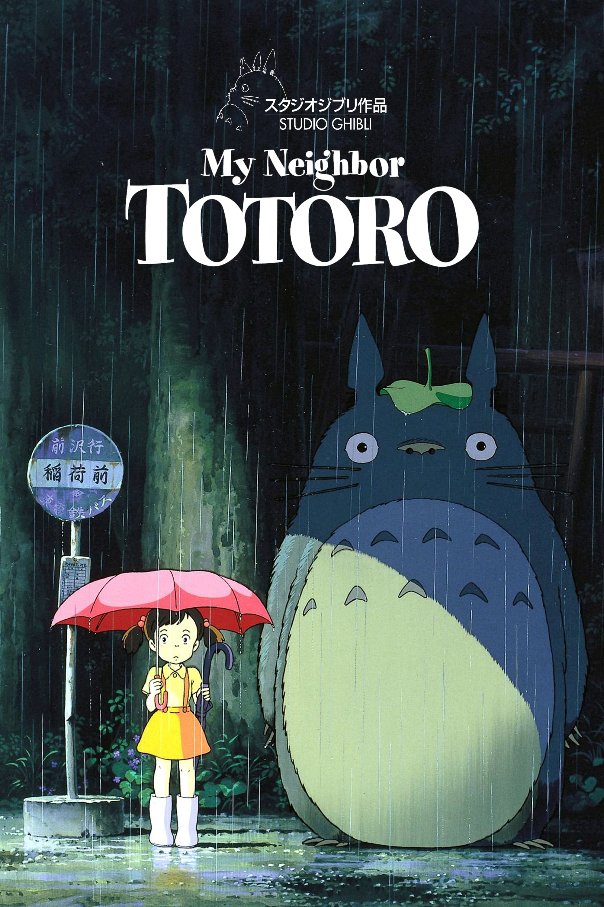watch my neighbor totoro online for free