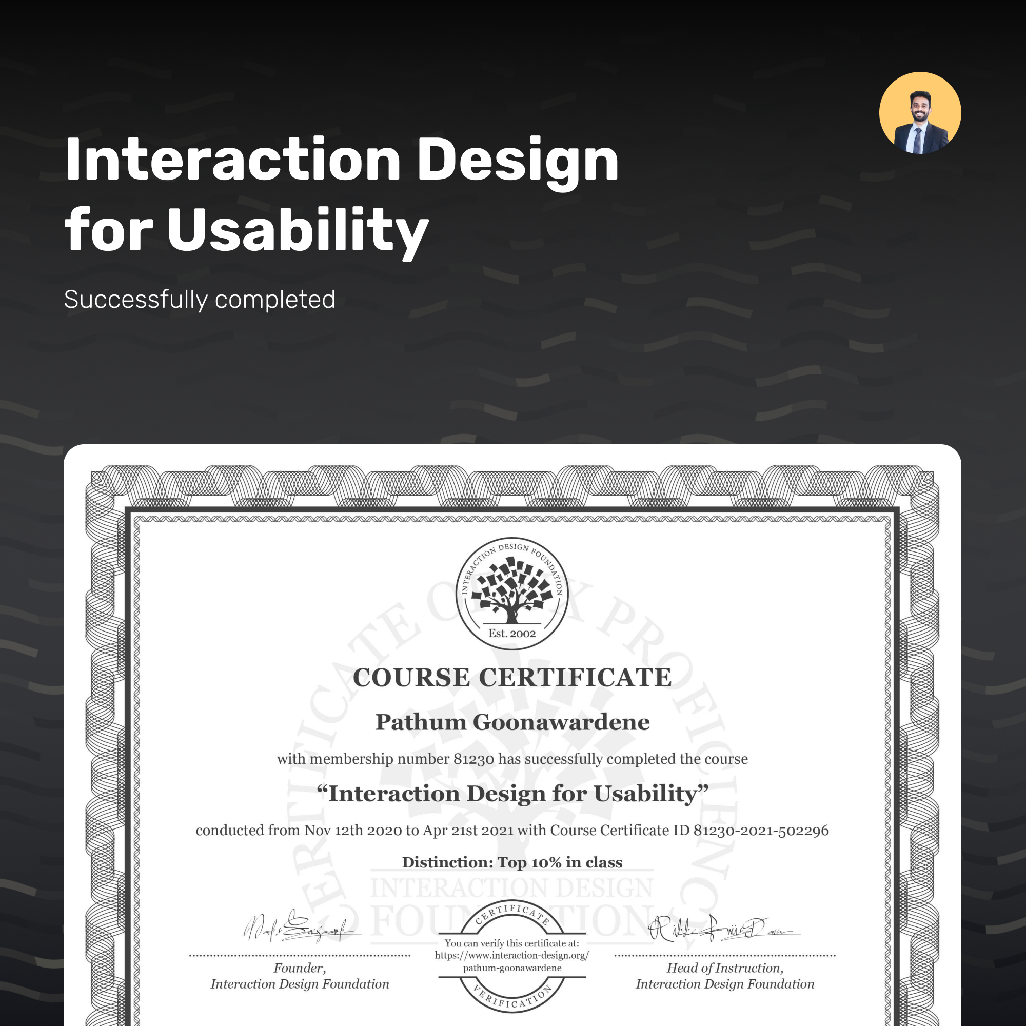 Interaction Design for Usability