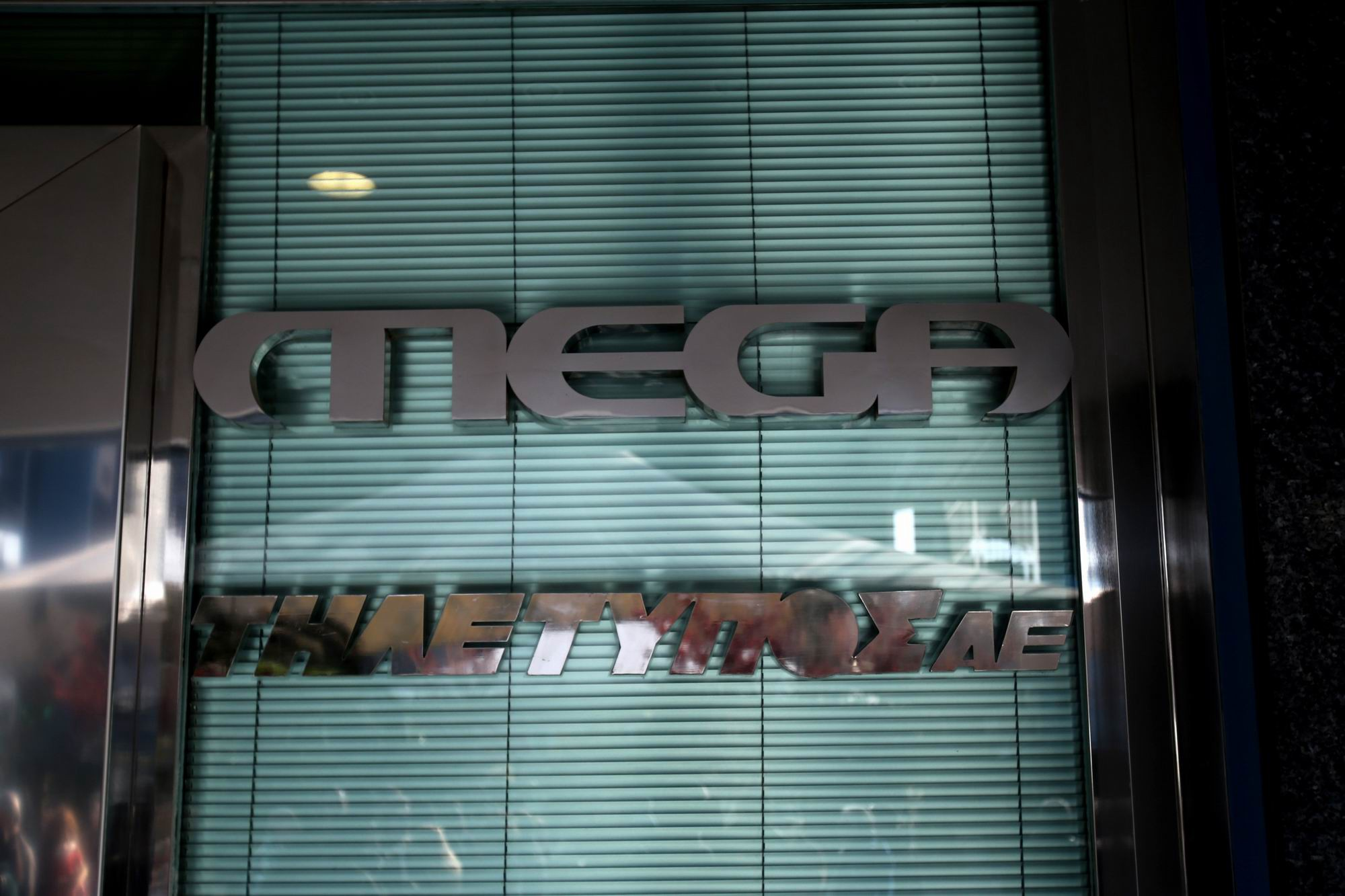 """How """"MEGA Channel"""", Greece's Largest TV-Network Died After"""