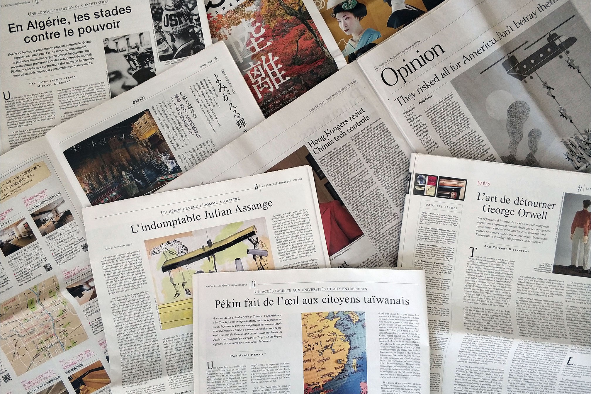 Piles of newspapers